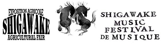 Logo-horses-horiz