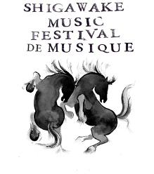 Logo-horses-2014